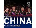 Reprezentacja Chin - IO 2020/fot. WTT